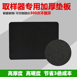 GSM Cutter Cutting Pad/Cutting Mat (Rubber Plate)