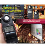 Incident Color Meter:CL-200A Incident Chroma Meter